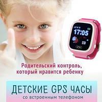Детские смарт часы для непоседы