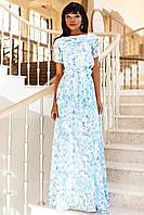 Нежное Роскошное Платье в Пол Голубое с Цветами S-XL