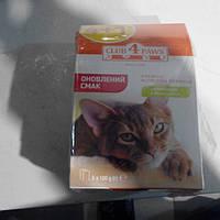 Корм влажный для котов клуб 4 лапы