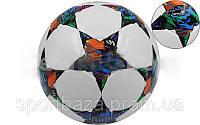 Мяч футзальный CHAMPION LEAGUE 4658. М'яч футзальний