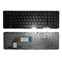 Клавиатура HP Pavilion 15-e 15-n 15t-e 15t-n 15z-e 250 G3 255 G2 255 G3, черная