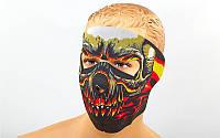Лицевая ветрозащитная маска Red Evil Skull. Лицьова маска вітрозахисна