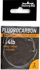 Fluorocarbon leader