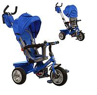Трехколесный велосипед с ручкой Turbo Trike M 3205A-1, синий