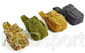 Рюкзак тактический патрульный однолямочный 5386. Рюкзак тактичний