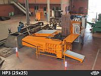 Пресс-подборщик для металлолома Aymas HP3 (25x25)