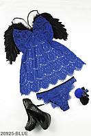 Женский кружевной комплект: пеньюар на тонких бретельках и трусики, синий