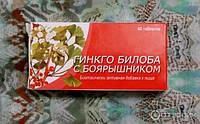 Гинкго билоба с боярышником 40таб.(Бад)