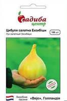 Семена лука салатный Эксибишн 100 шт