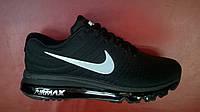 Мужские кроссовки Nike Air Max 2017 черно белый, размеры с 41 по 45