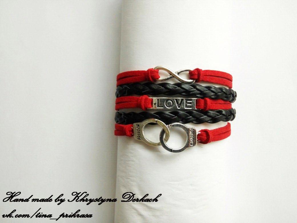 Браслет наручники бесконечность love infinity красный черный синий разные цвета шнура