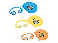 Набор для плавания, очки, шапочка 20х17,5см, Bestway, 26026