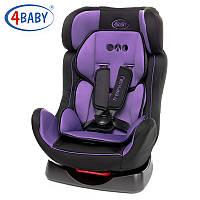 Автокресло 4 Baby 0+/1/2 Freeway фиолетовый