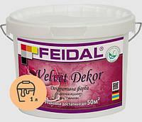 Velvet Dekor декоративная краска