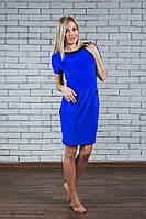Женское велюровое платье синее