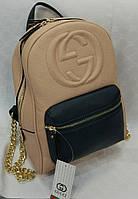 Модный и стильный рюкзак Cucci Гуччи цвет пудра, фото 1