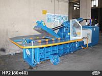 Пресс-подборщик для металлолома Aymas HP2 (80x40)