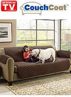 Защитное водонепроницаемое покрывало для дивана Couch Coat