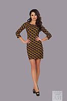 НЛ516/1 Платье Диор Батал, фото 1
