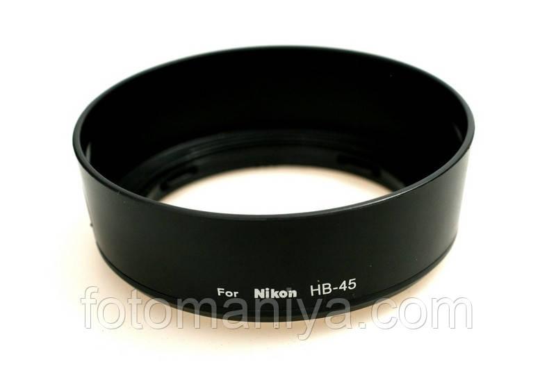 Бленда Nikon HB-45