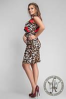 Стильное платье Тигрица