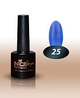 Гель лак для ногтей Nice For You № 25 , 8,5 мл