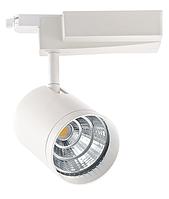 LED светильник LEDMAX трековый TRL30W7 30W 4200K