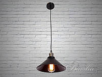 Люстра-подвес светильник в стиле Loft 6855-280