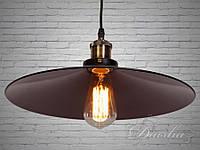 Люстра-подвес светильник в стиле Loft 6856-360