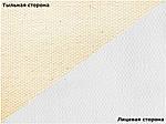 Холст хлопковый с глянцевым покрытием для печати сольвентными и экосольвентными чернилами 1270 мм х 30 метров, фото 2