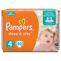 PAMPERS Детские подгузники Sleep & Play Maxi (8-14 кг) Упаковка 50