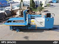 Пресс-подборщик для металлолома Aymas HP2 (60x30)