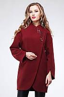Демисезонное модное пальто oversize с запахом