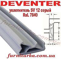 Уплотнитель оконный Deventer SV 12 серый RaL7040