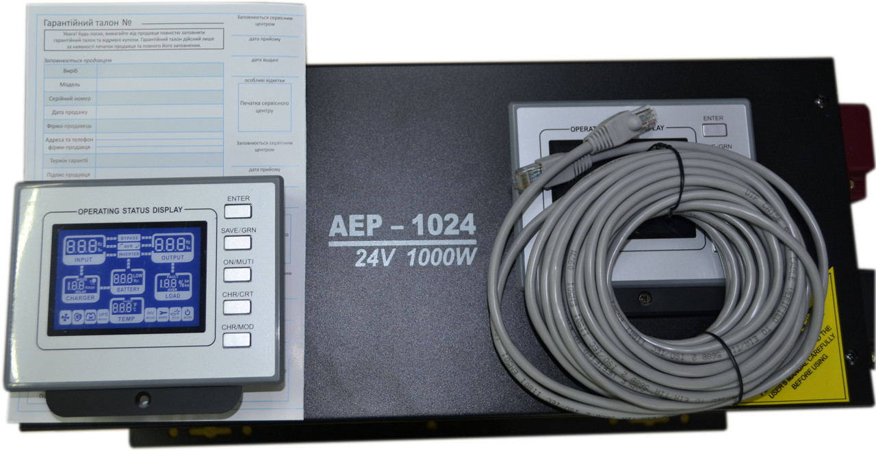 Инвертор Altek AEP-2024, 2000W/24V с функцией ИБП