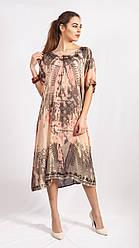 Женское платье из новой коллекции свободного размера