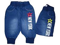 Бриджи джинсовые для мальчиков, Grace, размеры 98-128, арт. B-50487