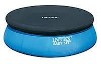Чехол Intex 28026 для наливного круглого бассейна, 396 см