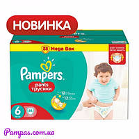 Подгузники-трусики Pampers Pants Extra Large 6 (16+ кг) Jumbo Pack, 88 шт.