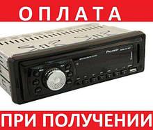 Автомагнитола Pioneer MP3 с USB 1047