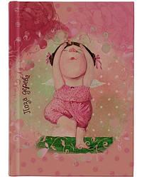 Блокнот Гапчинская Блокнот Gapchinska А6 96 листов (8404-04-А) КРАФТ