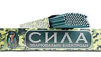 """Електроди """"Сила"""" Е6013 ф3 - 2.5кг"""