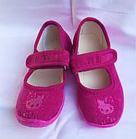 Детские тапочки виталия для девочек розовые