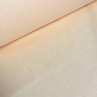 Ткани для постельного белья Поплин 100% хлопок 220см  № ПL-0813L