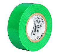 Изолента, акрил, зеленая 19мм х 18м