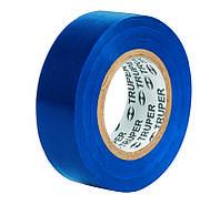 Изолента, акрил, синяя, 19мм х 18м