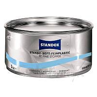 Шпаклевка Standox Fine Stopper U1070, мелкозернистая