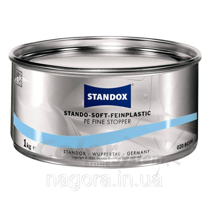 "Шпаклевка Standox Fine Stopper U1070, мелкозернистая - ТОВ ""НАГОРА"" в Днепре"