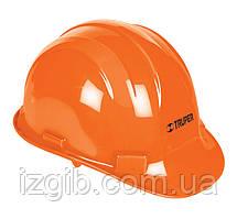 Каска строительная, Orange