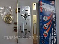 Дверной замок  Kale 152-3MR  латунь